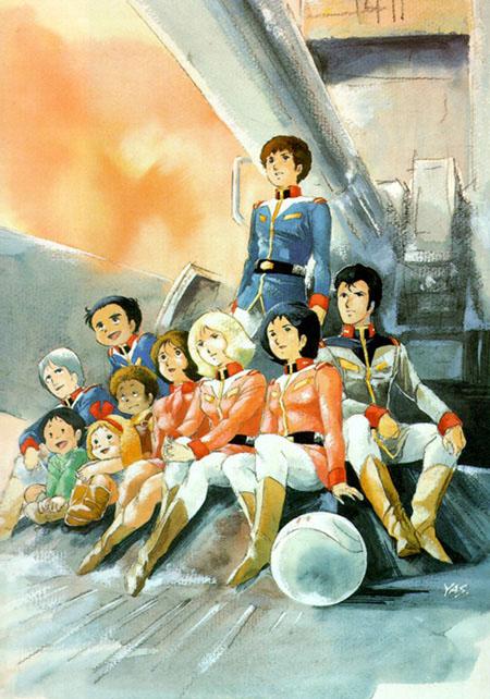 Amuro e l'equipaggio della White Base. Illustrazione di Yoshikazu Yasuhiko, il character design di Gundam.