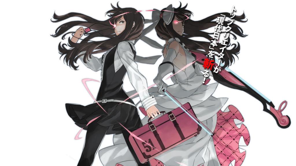 Ranko-Tsukigimes-Longest-Day-Ranko-Tsukigime-001