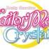 Sailor Moon Crystal: il ritorno della combattente che veste alla marinara